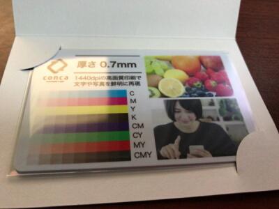 card_samp.jpg